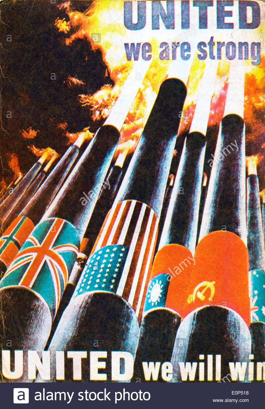 British wartime poster - Stock Image