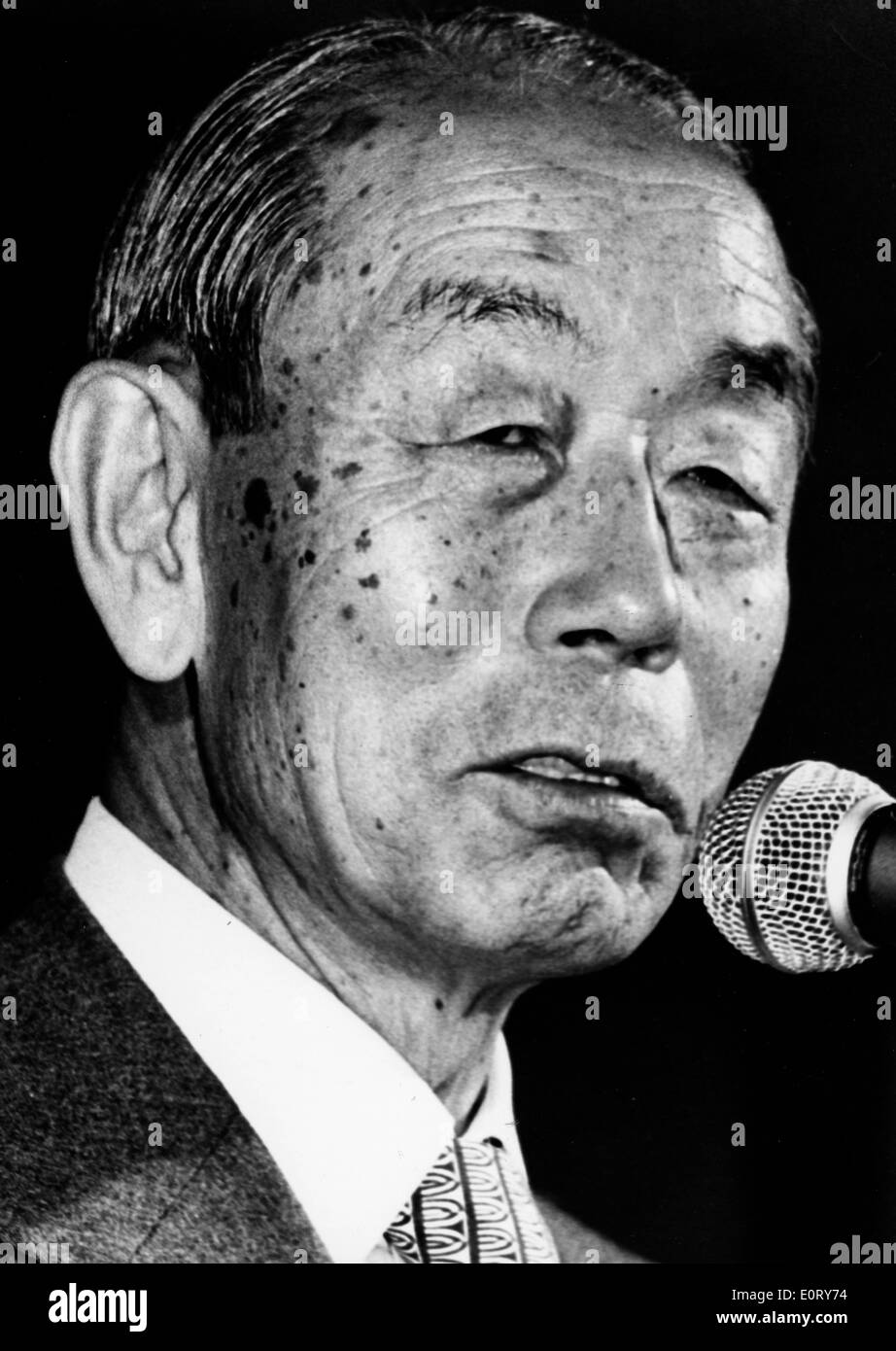 TAKEO FUKUDA (?? ?? Fukuda Takeo January 14, 1905–July 5, 1995) was a Japanese politician and the 67th Prime Minister - Stock Image