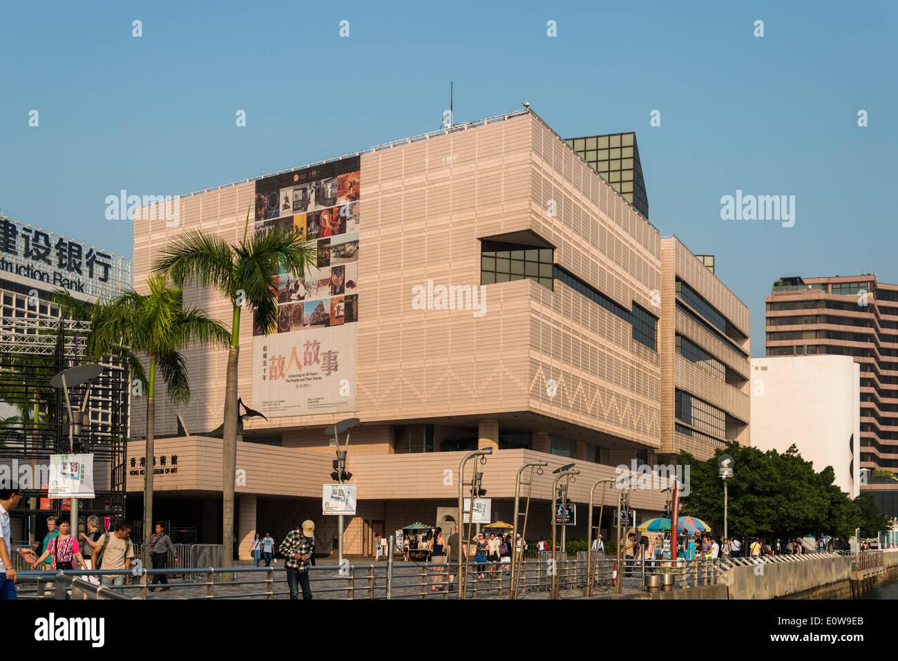Hong Kong Museum of Art, Kowloon, Hong Kong, China - Stock Image