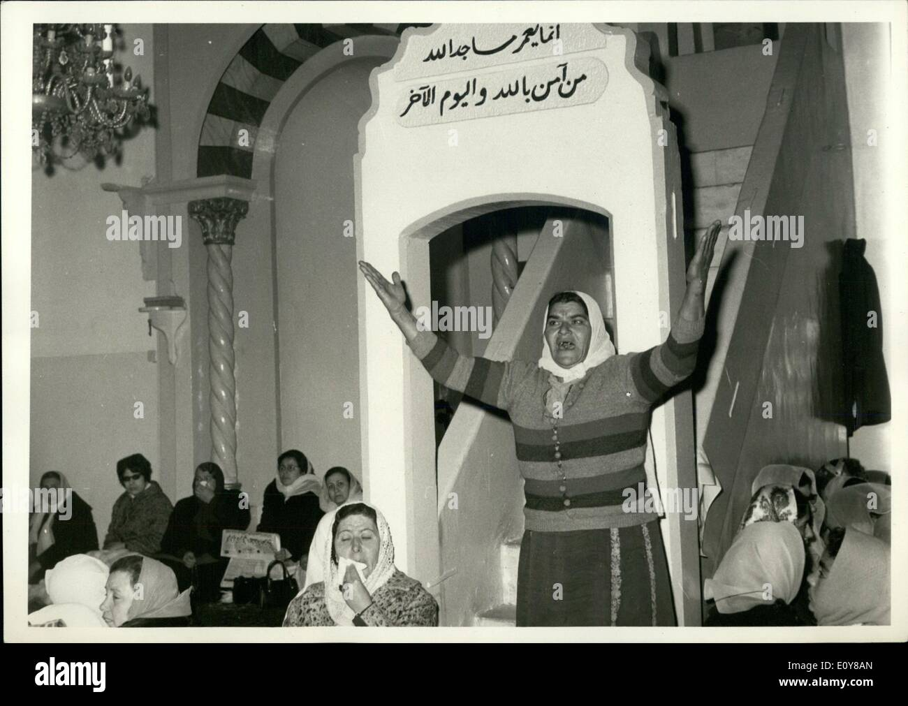 Feb. 02, 1969 - Jordan - Amman: Moslem and Christian women of Amman observed a one-day hunger sit-in the Hussein Grand Mosque of Amman, demonstrating the occupation of the West Bank, and conditions under Israeli occupation. - Stock Image