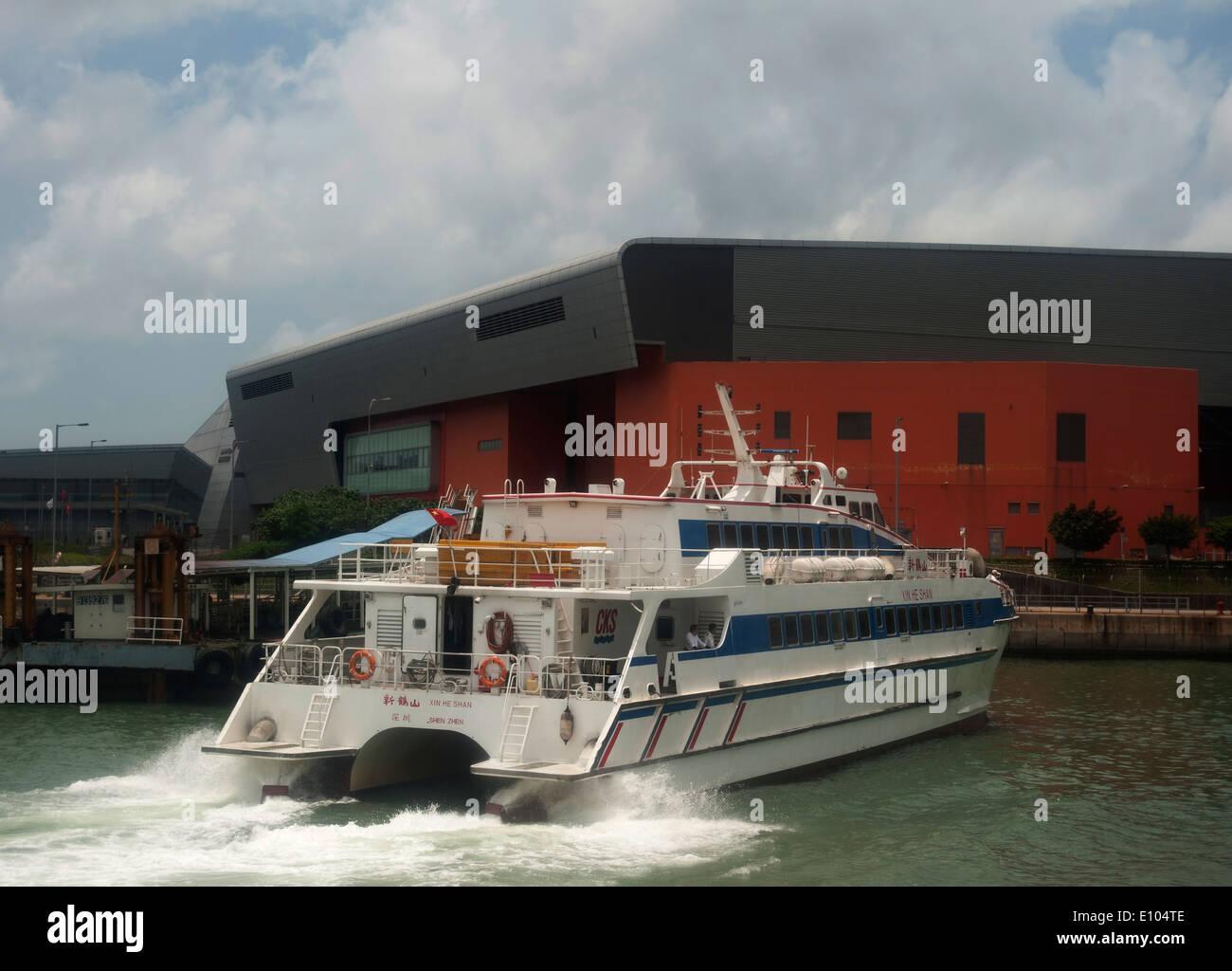 Chinese mainland & Macau ferries dock at Hong Kong International Airport, Chek Lap Kok island, Hong Kong, China, South East Asia - Stock Image