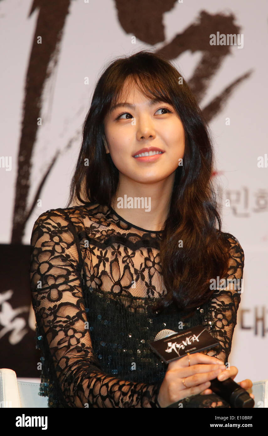 Min-hee Kim Nude Photos 17