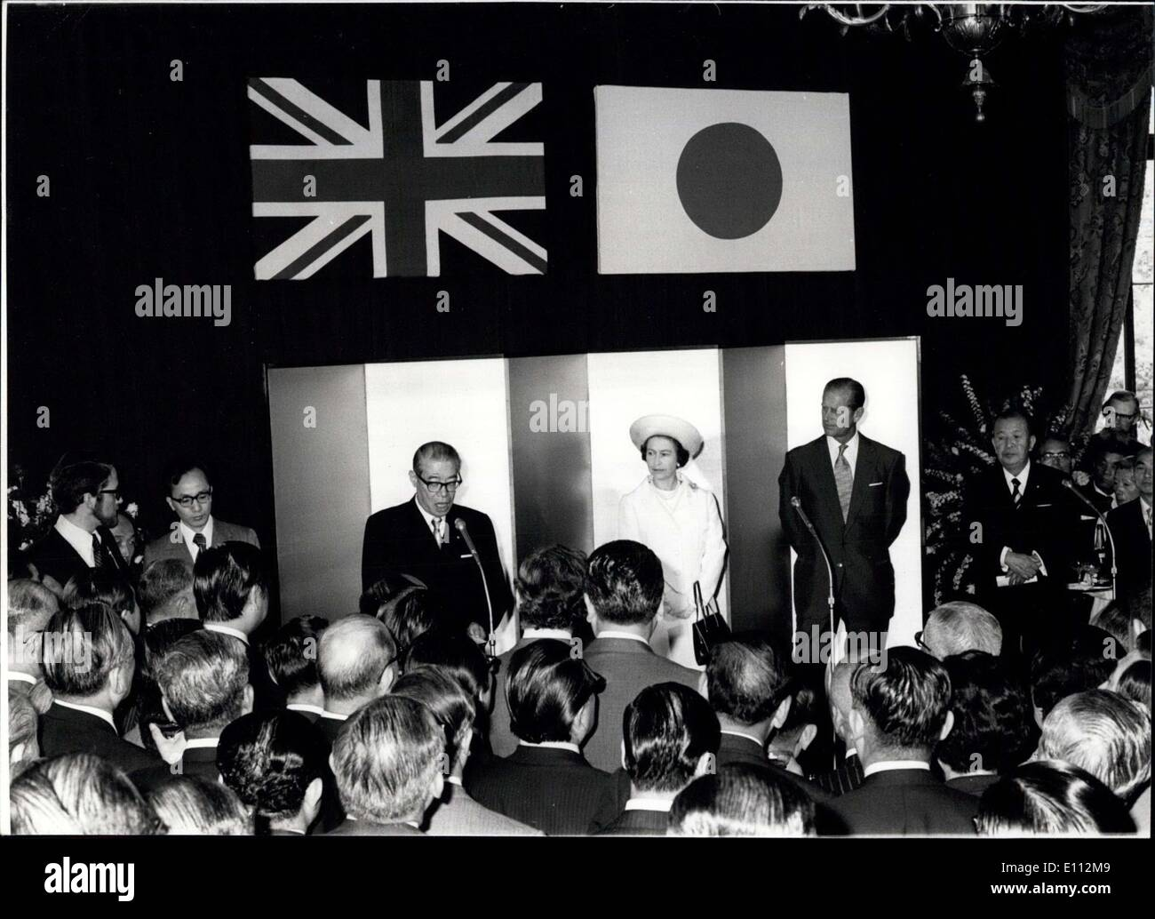 May 08, 1975 - Royal Visit To Japan: The Queen and the Duke of Edinburgh listen to a speech of welcome when they visited the Diet, and met members of Parliament. - Stock Image