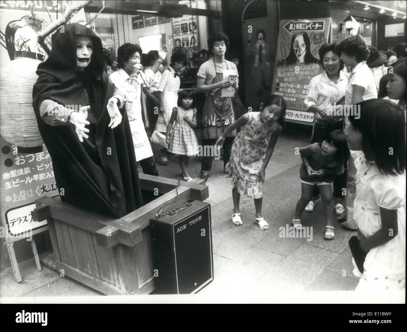 Aug. 08, 1976 - Ghosts, witches, Frankenstein, Dracula, and other famous monsters make Japan tremble. The country is obsessed with the supernatural at the moment and one can find monsters all over the TV and in stores where merchants use them as publicity stunts. Sports - Stock Image