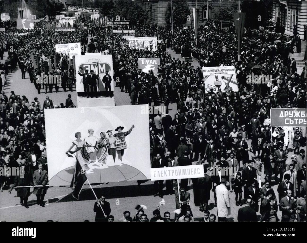 Feb. 25, 2012 - May day in Bulgaria 1967 : During the working people demonstration. - Stock Image