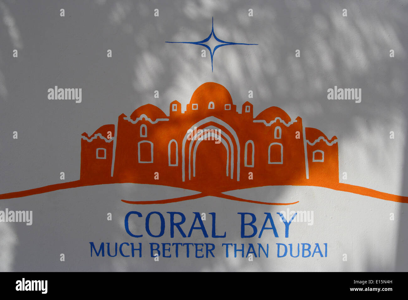 Coral Bay resort, Sharm el-Sheikh, Sinai, Egypt - Stock Image