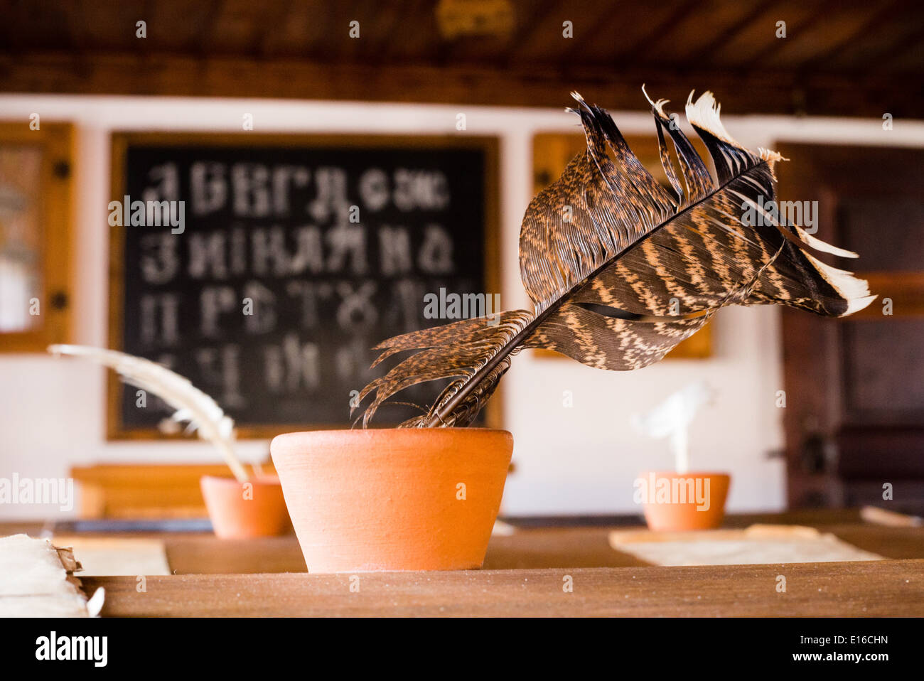 A plume in museum of Slavic literature and education - Stock Image