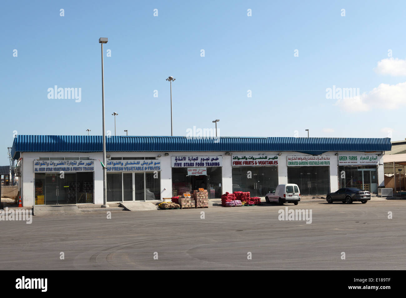 The fruit and vegetable market in Abu Dhabi Stock Photo