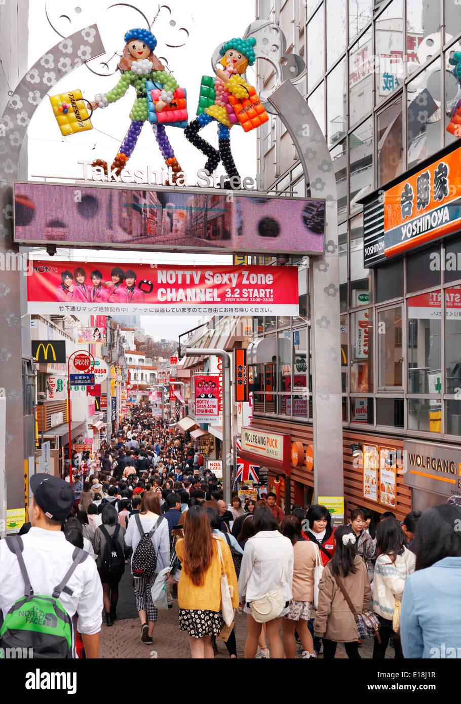 Busy, crowded with yopung people, fashion clothing shopping street Takeshita in Harajuku, Tokyo, Japan. - Stock Image