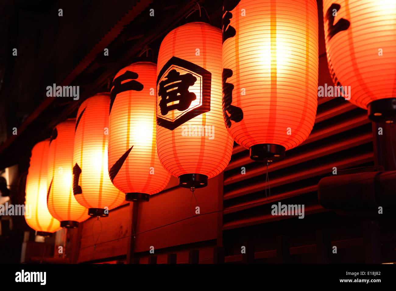 Red lanterns of a Japanese restaurant at night. Tokyo, japan Stock ... for Japanese Lantern Restaurant  155fiz