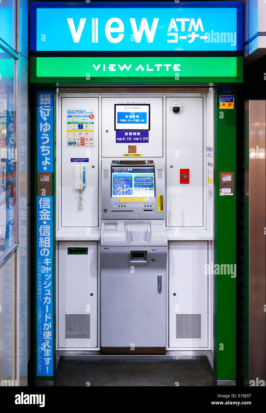 View Altte ATM banking machine in Tokyo, Japan. - Stock Image
