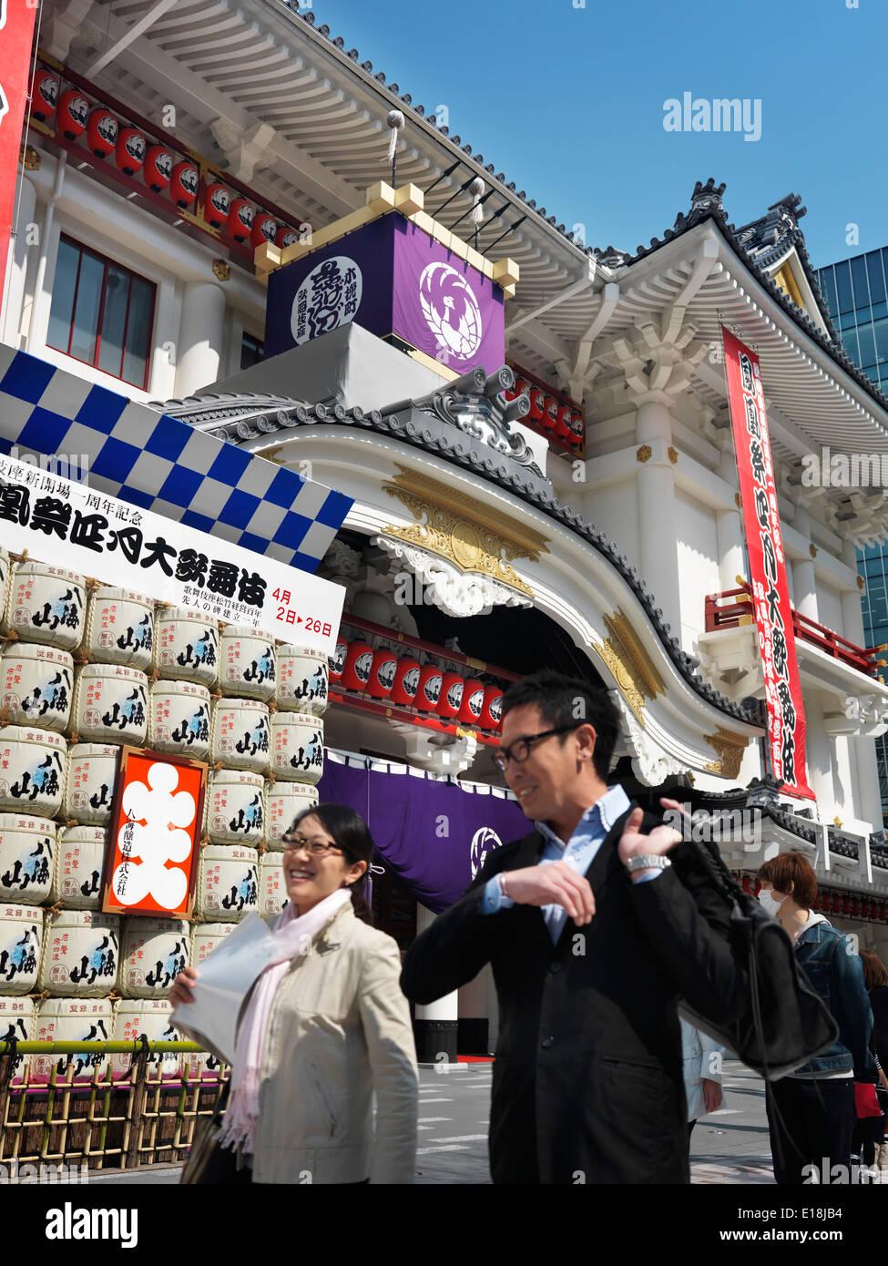 People walking past Kabuki-za theater in Ginza, Tokyo, Japan. - Stock Image