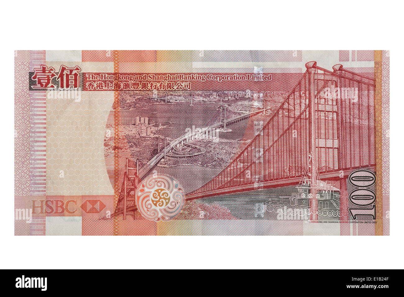 One Hundred Hong Kong paper currency isolated on white background with clipping path - Stock Image