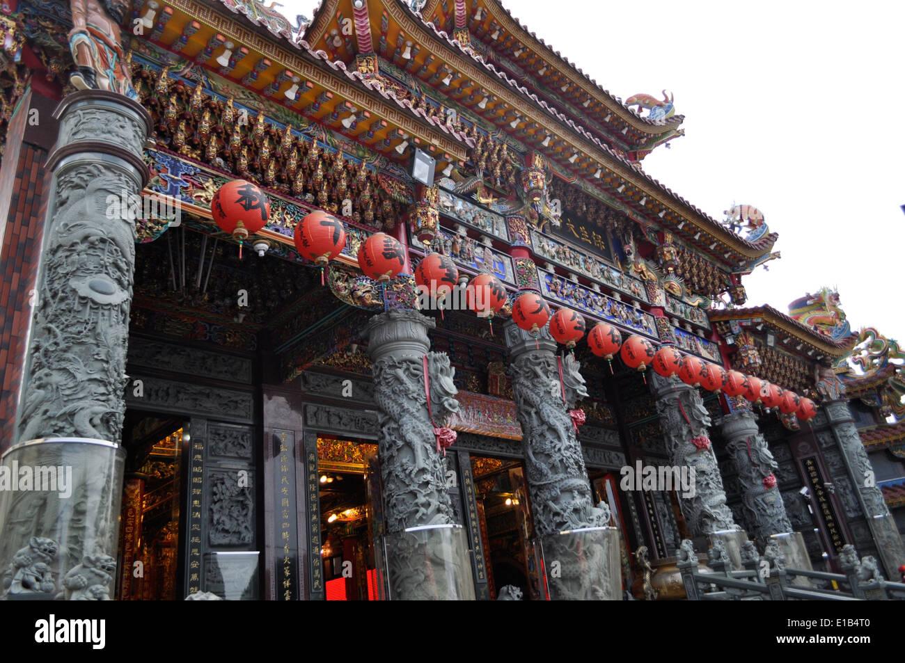 Cih Ji Palace, Kaohsiung, Taiwan - Stock Image