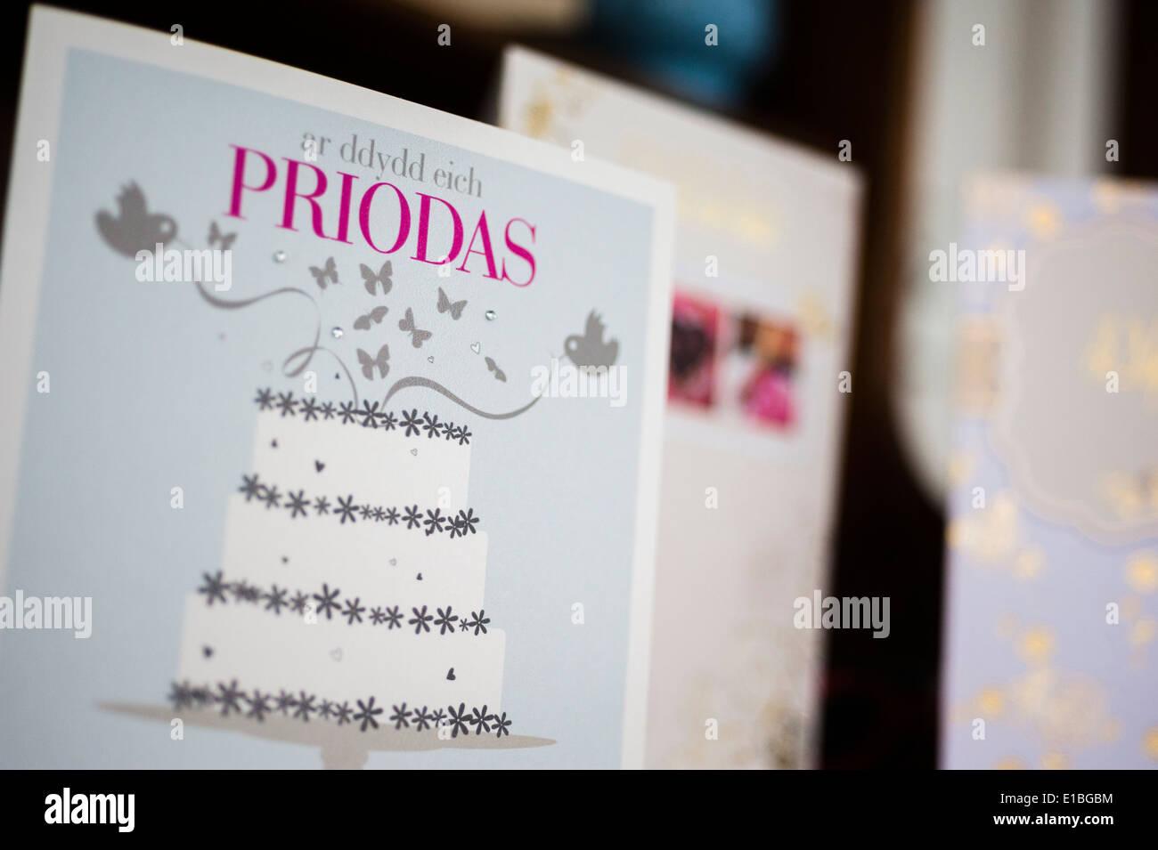 Wedding Cards Stock Photos & Wedding Cards Stock Images - Alamy
