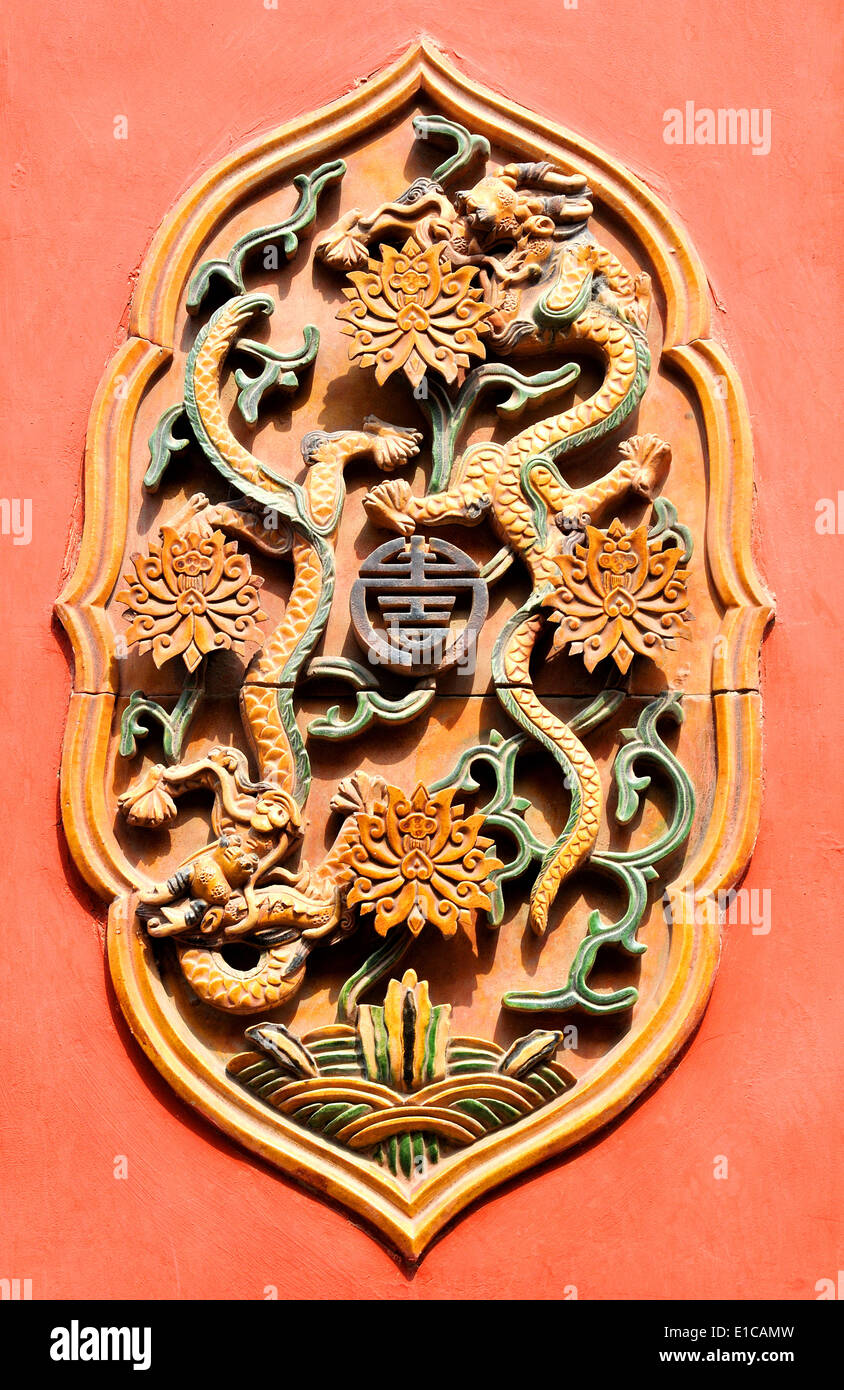 bas-relief on wall of a Palace in The Forbidden city Beijing China - Stock Image
