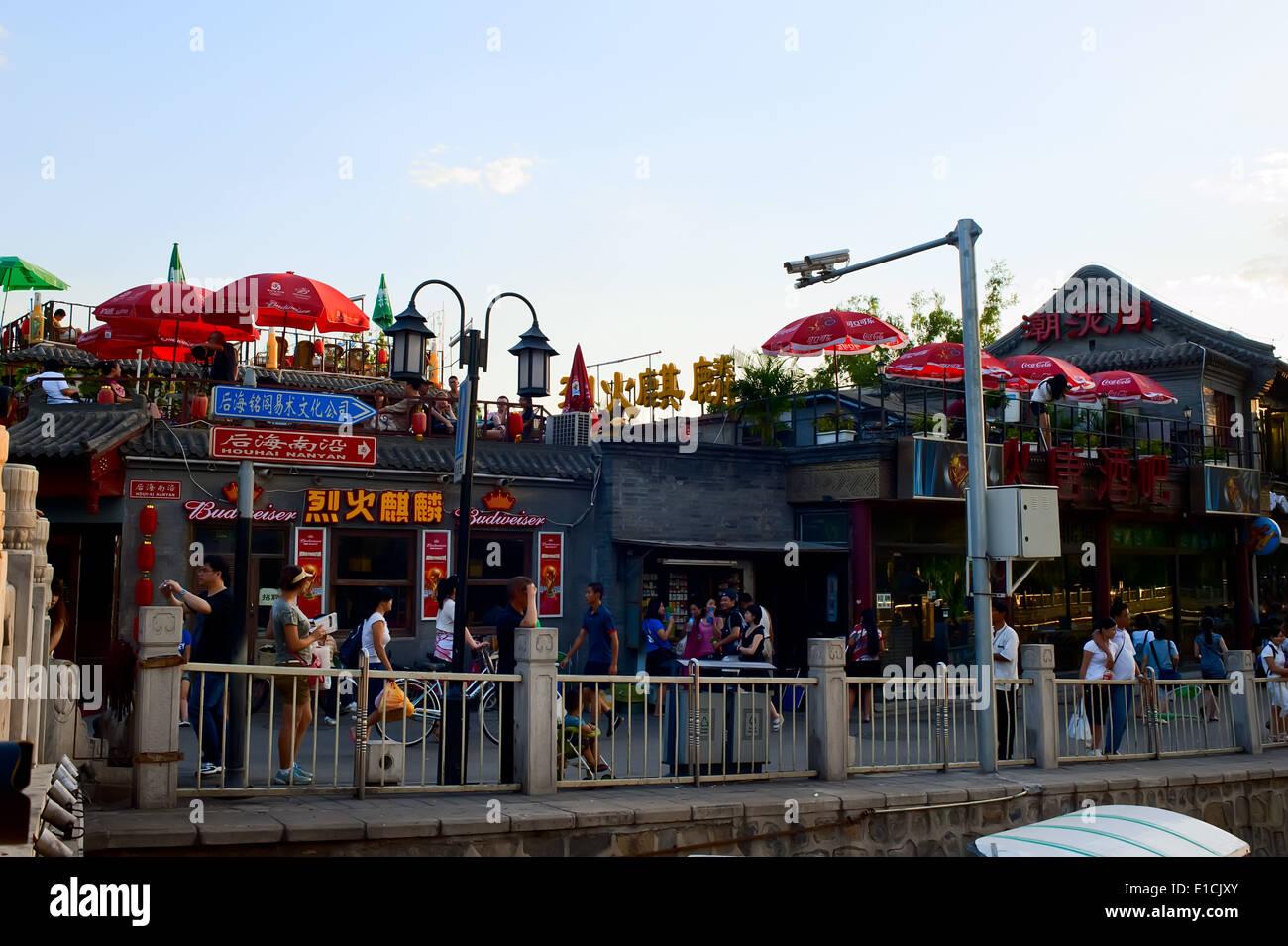 Bar street in Shichahai at dusk, Beijing - Stock Image