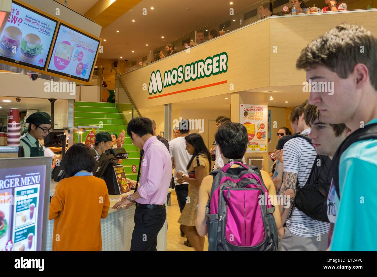 Brisbane Australia Queensland Central Business District CBD Albert Street MOS Burger fast food restaurant customers - Stock Image