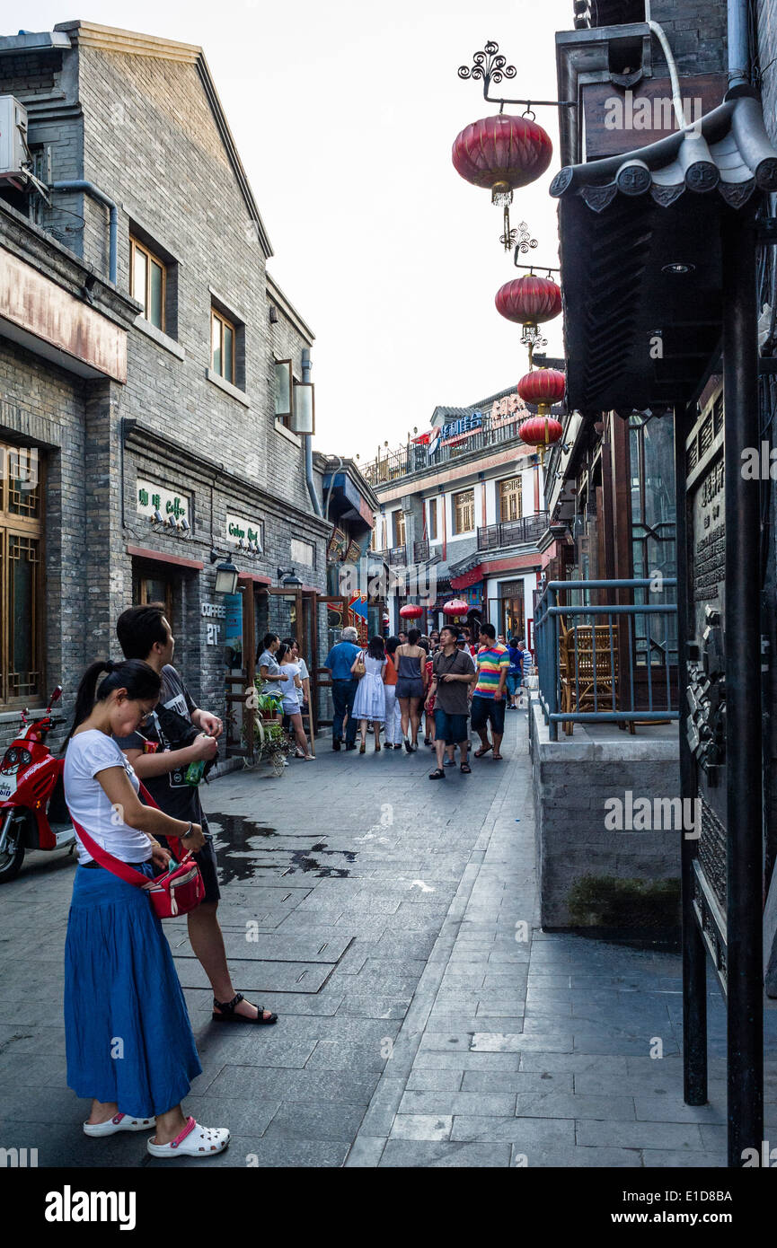 Old shopping street:Yandaixiejie, an old Hutong near Shichahai, Beijing Stock Photo