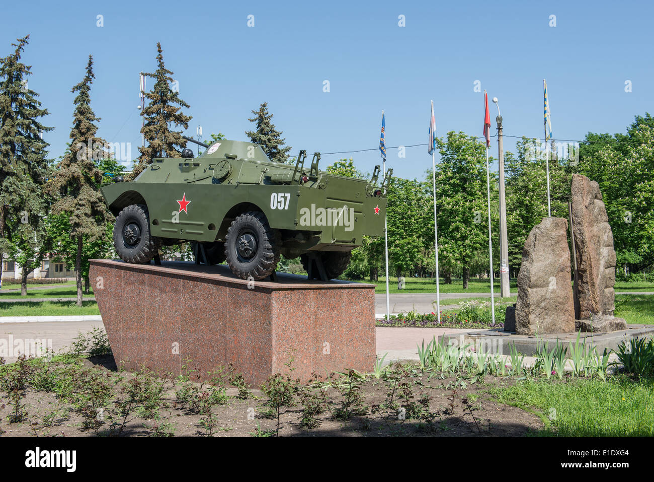 Soviet APC military vehicle as a monument in Petrovs'kyi district , Donetsk, Ukraine - Stock Image
