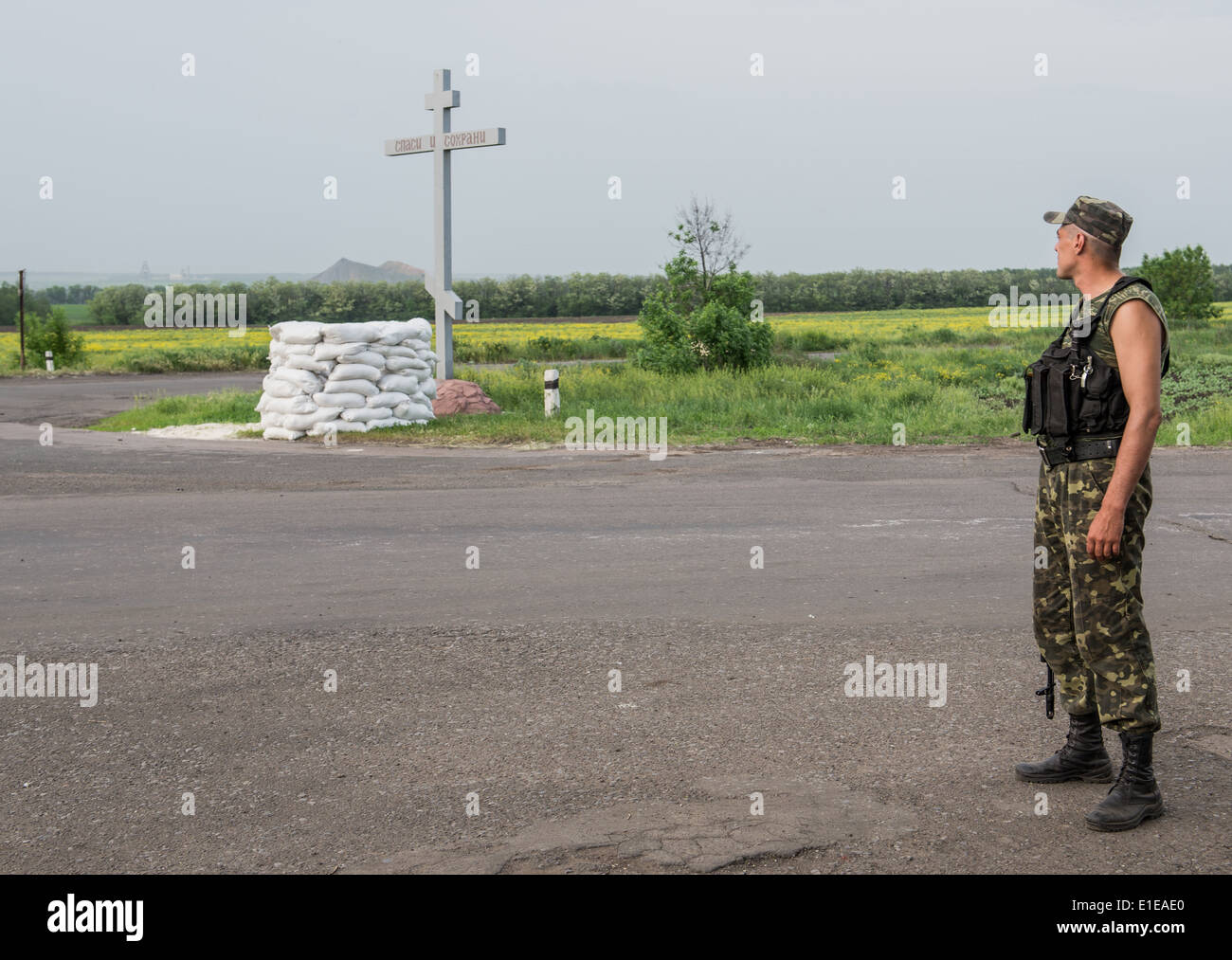 Ukrainian soldier on a check point near Dobropillia in Donetsk Oblast on 19 May during 2014 pro-Russian conflict Stock Photo
