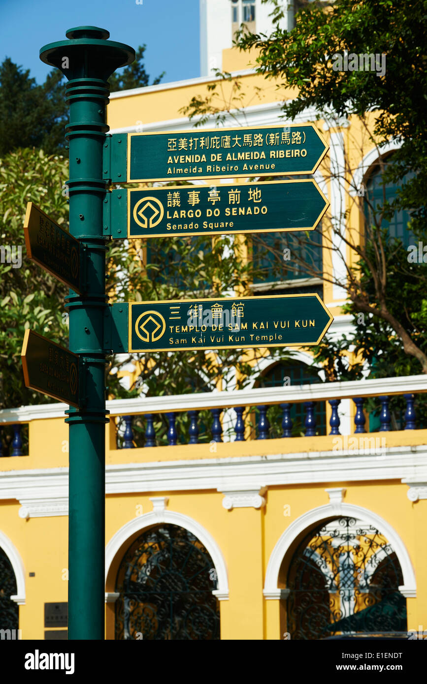 China, Macau, sign board of city street - Stock Image