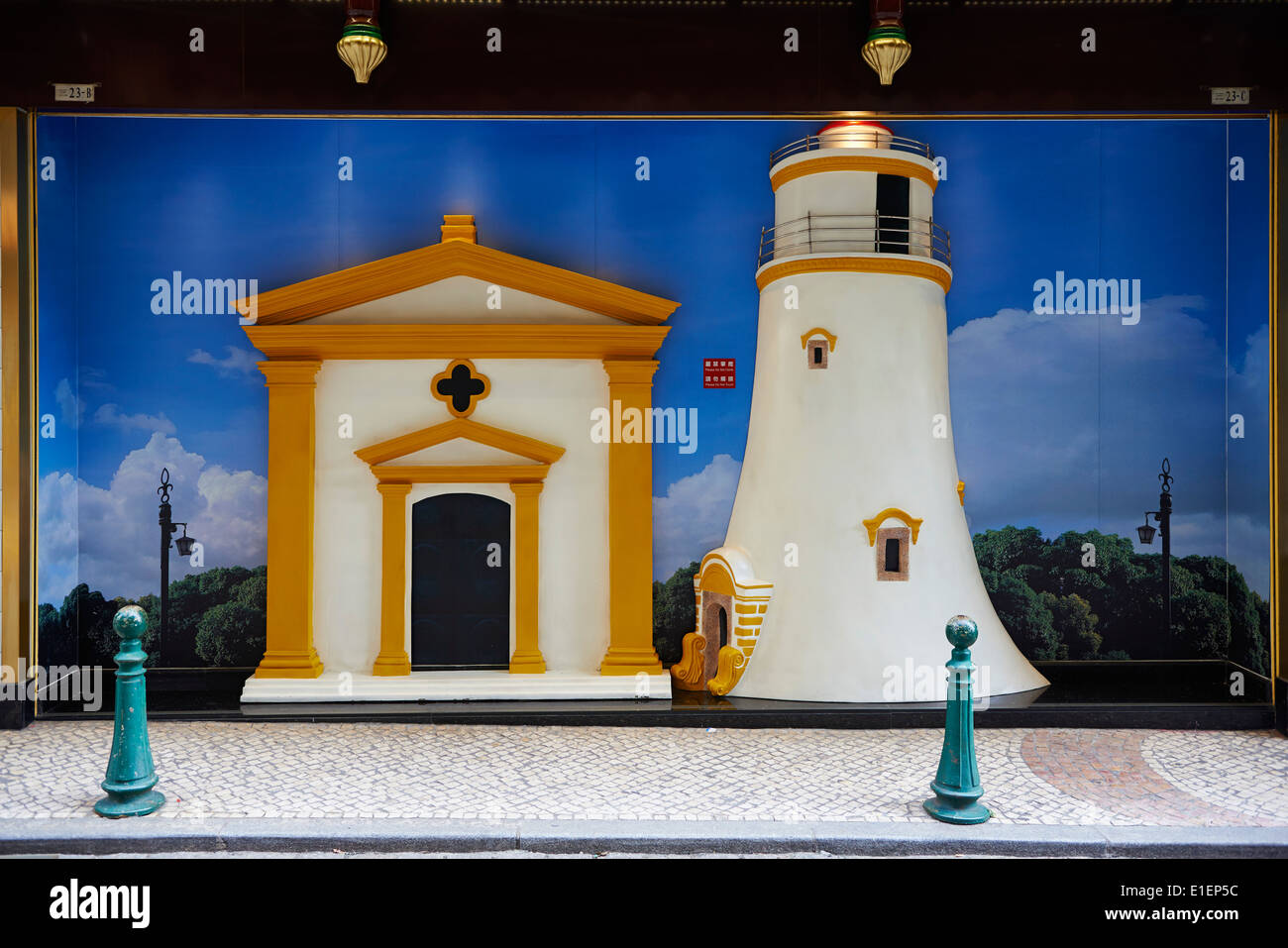 China, Macau, Calcada do Barro, Guia lighthouse - Stock Image