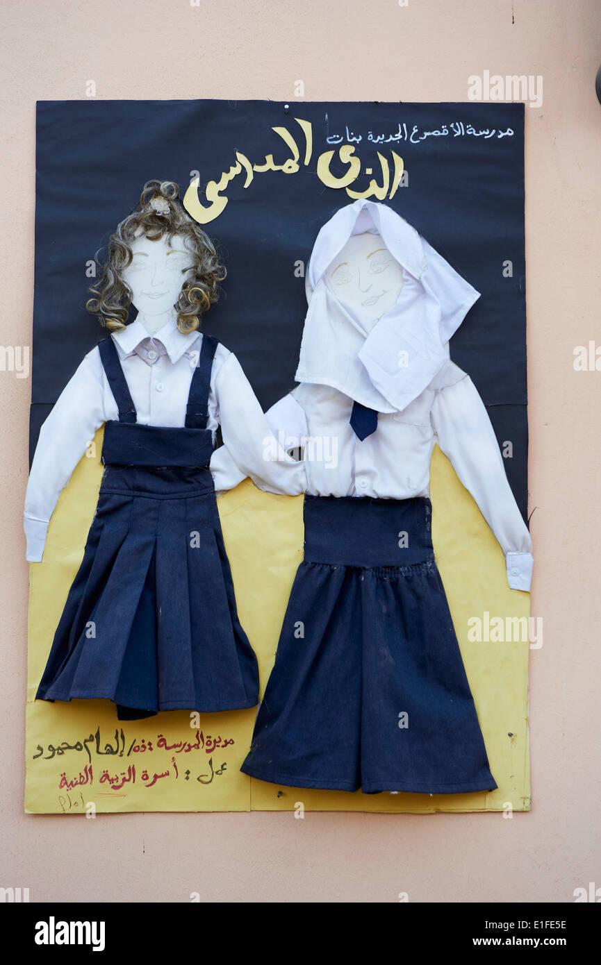 Egypte, Haute Egypte, vallée du Nil, Louxor, enseigne dans une ecole // Egypt, Nile Valley, Luxor, signboard in the school - Stock Image