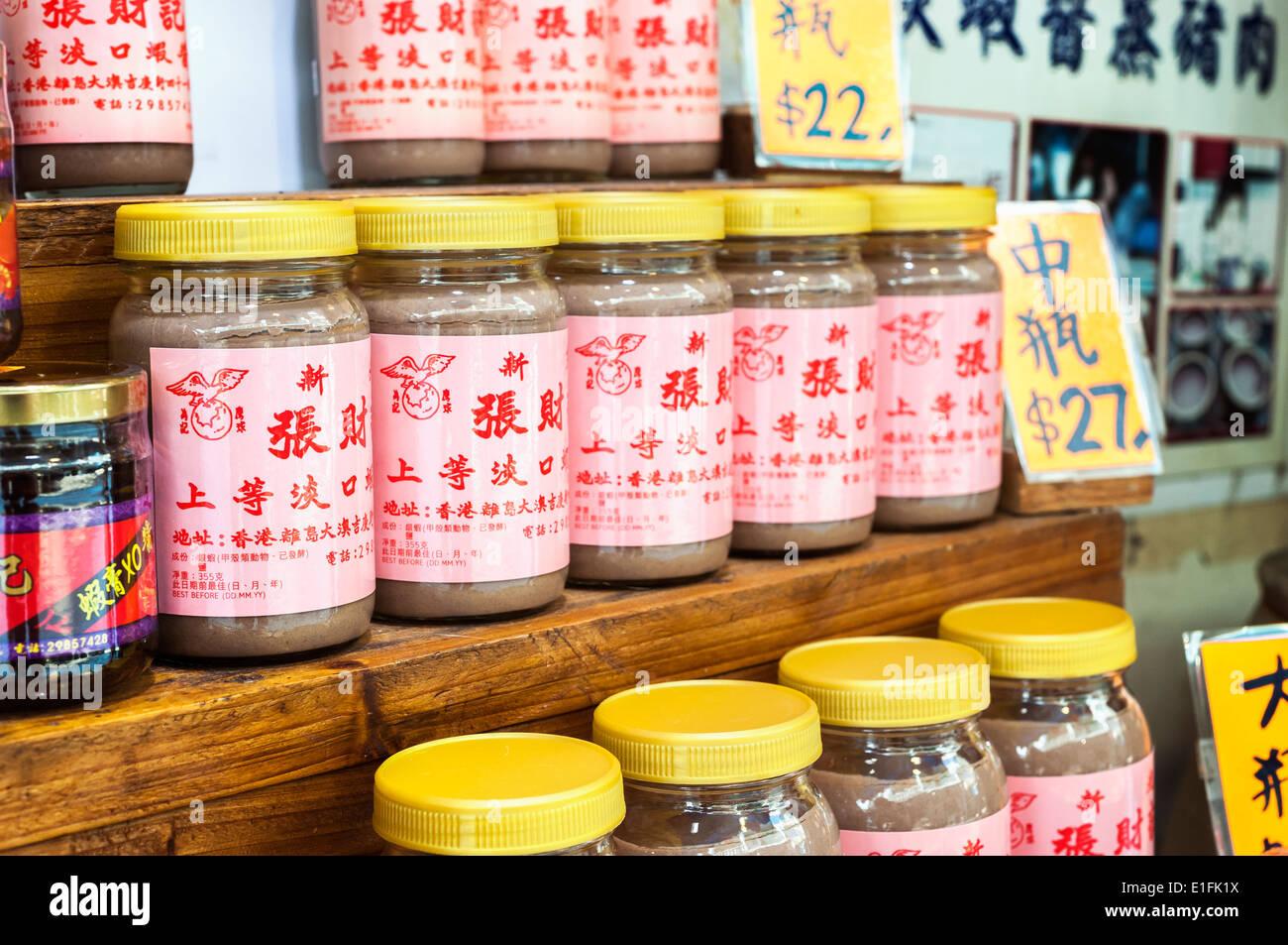 Jars of shrimp paste on sale in Tai O village, Lantau Island, Hong Kong - Stock Image