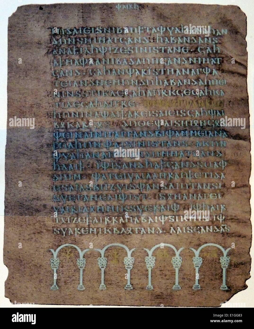Codex Argenteus - Stock Image