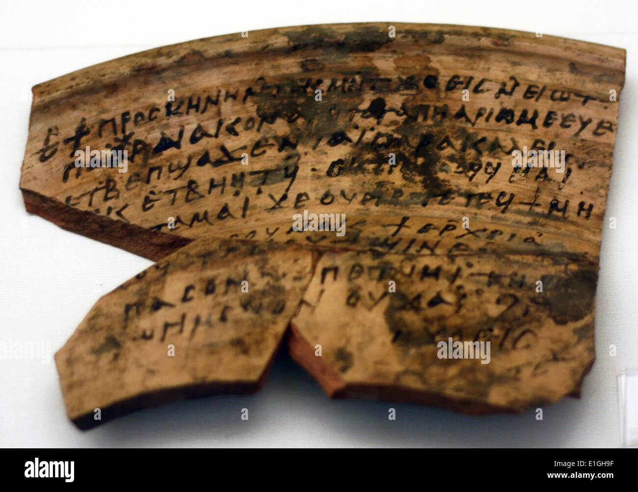 fragment of pottery carrying a letter written in coptic circa AD 200 from Qasr Ibrim - Stock Image