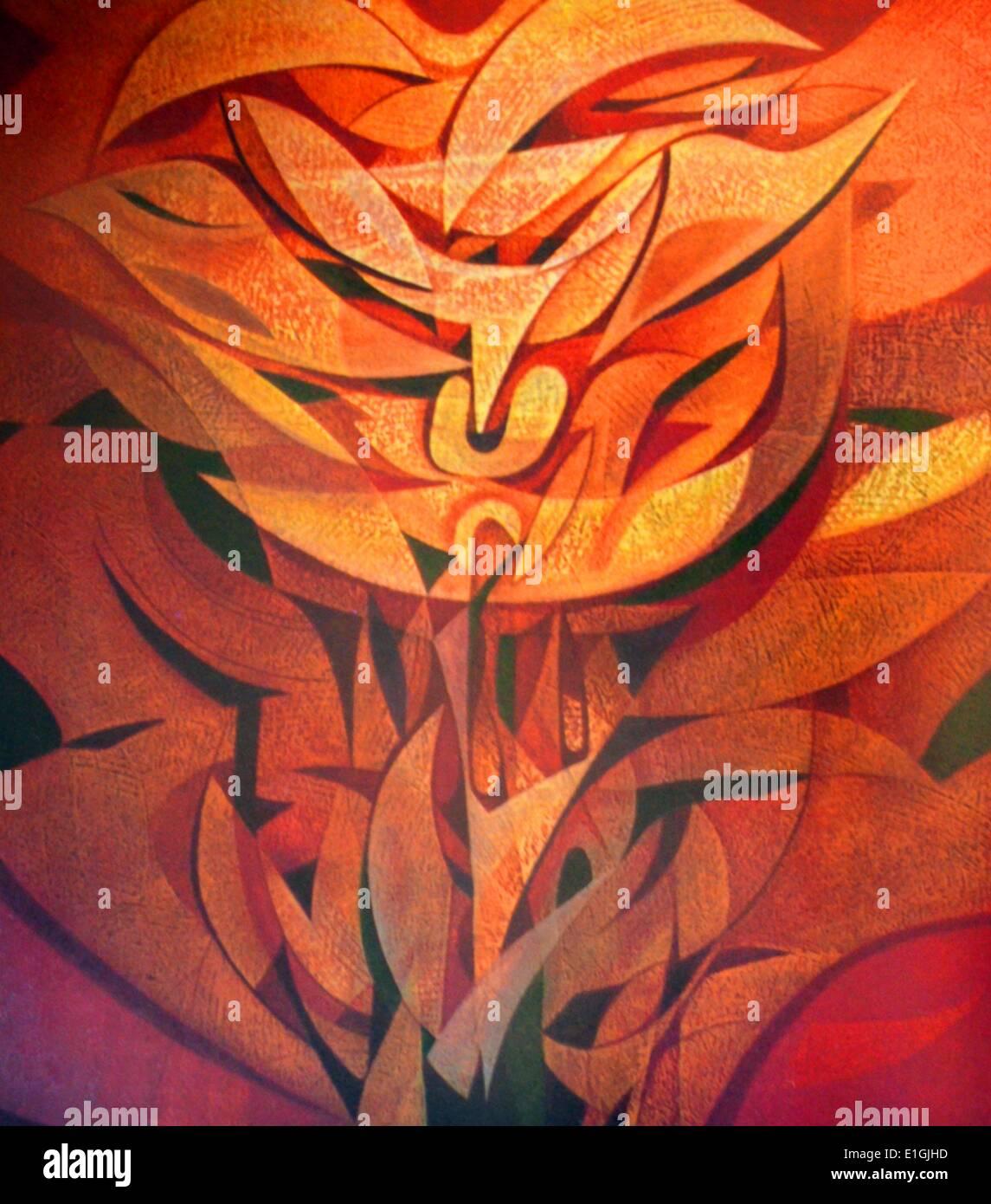 Romeo E Gutierrez, Wonders of Creation, 1995, Oil on canvas. - Stock Image