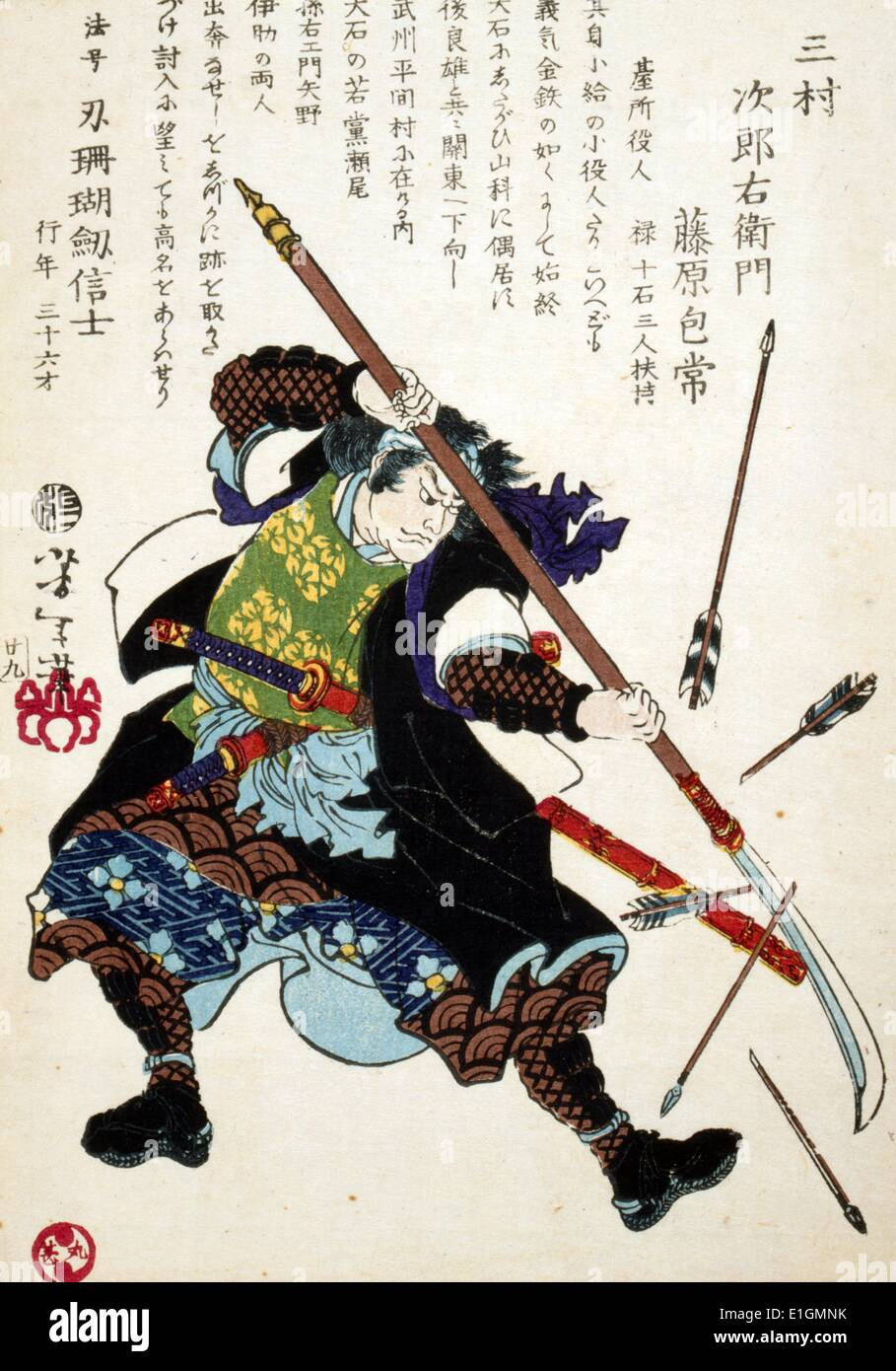 Ukiyo-e print illustration showing Ronin deflecting arrows with a long-handled sword. Dated 1869 - Stock Image