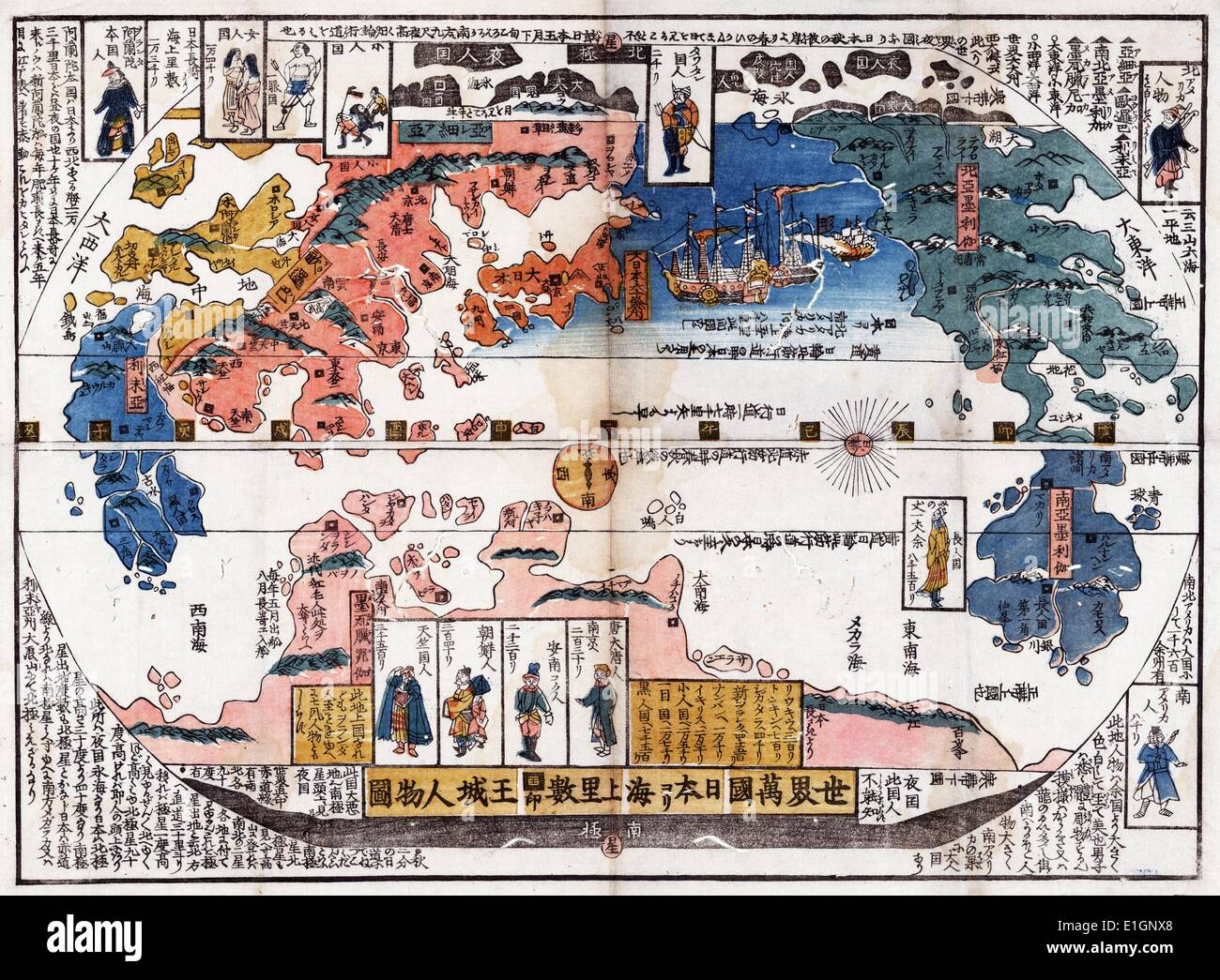 Japanese diptych print shows a map of the world with inset images of foreign people. Stock Photo