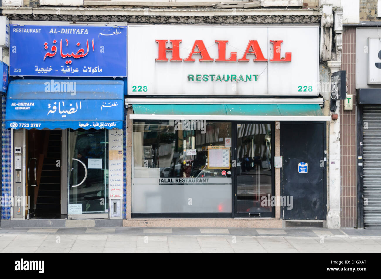 Halal Slaughter High Resolution Stock Photography And Images Alamy