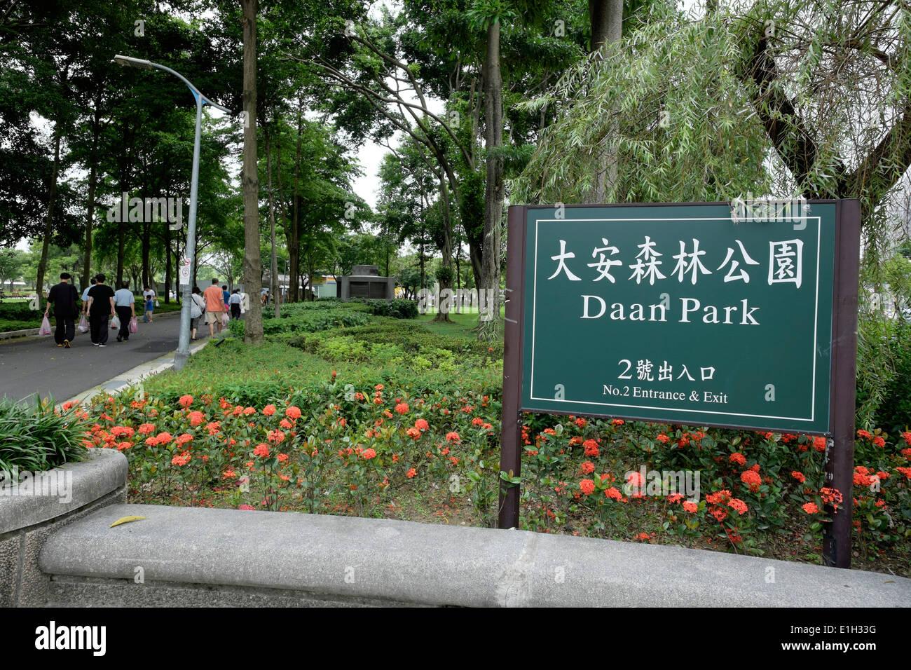 Daan Park, Taipei, Taiwan. Stock Photo