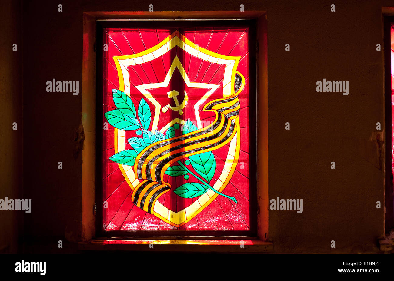 Coat of arms - soviet union (former USSR) design, hammer and sickle - Stock Image