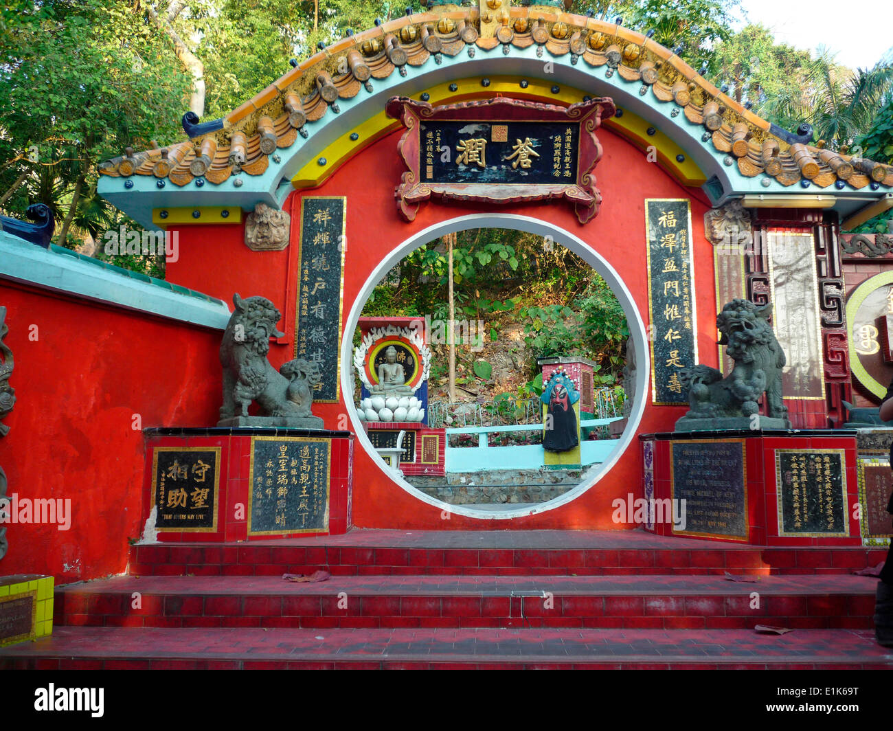 Door protected by lions at the Life Guard Club in Repulse Bay - Stock Image