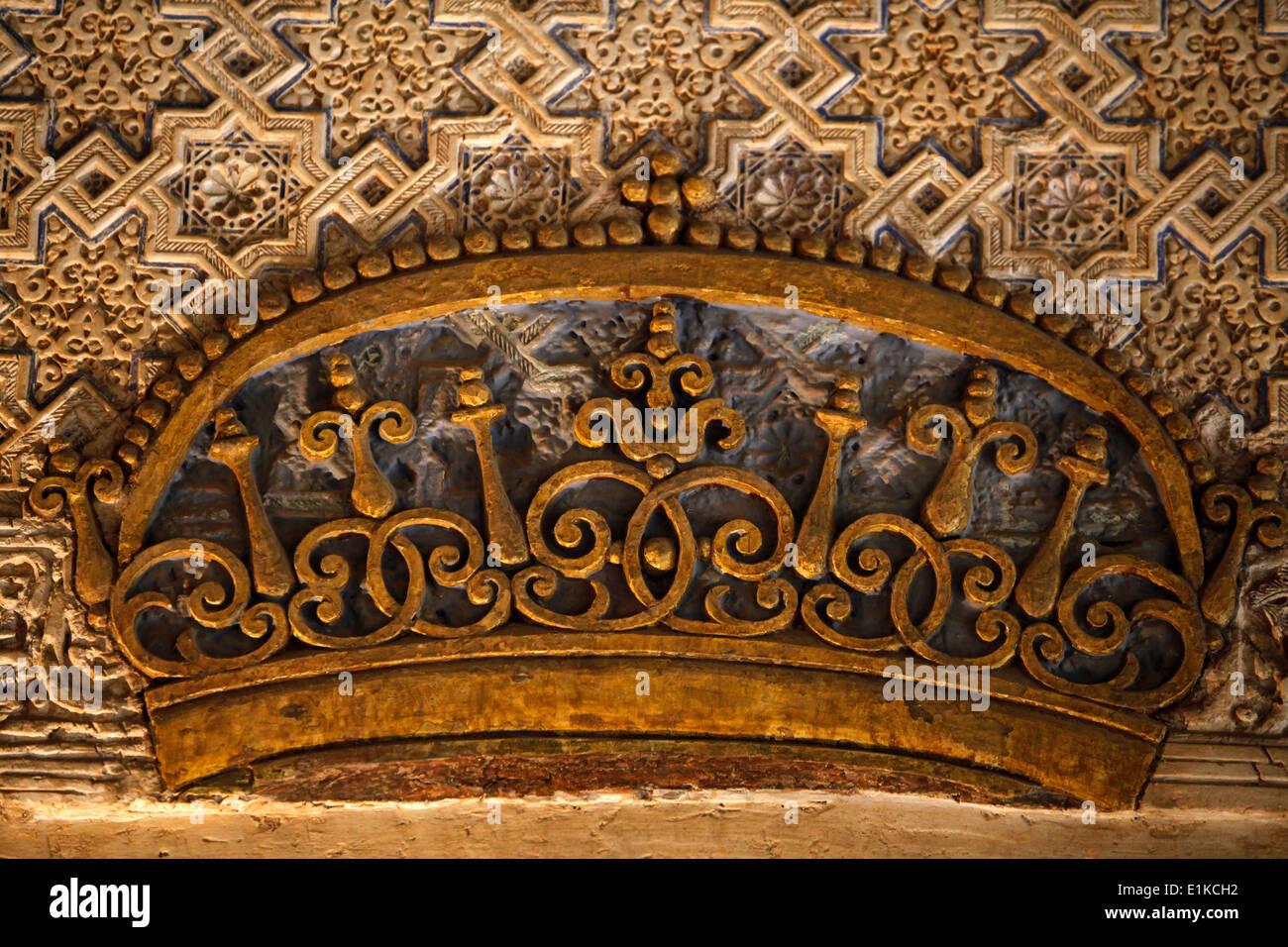 Alhambra - Nasrid Palaces  - Mexuar Palace - Charles V's crown - Stock Image