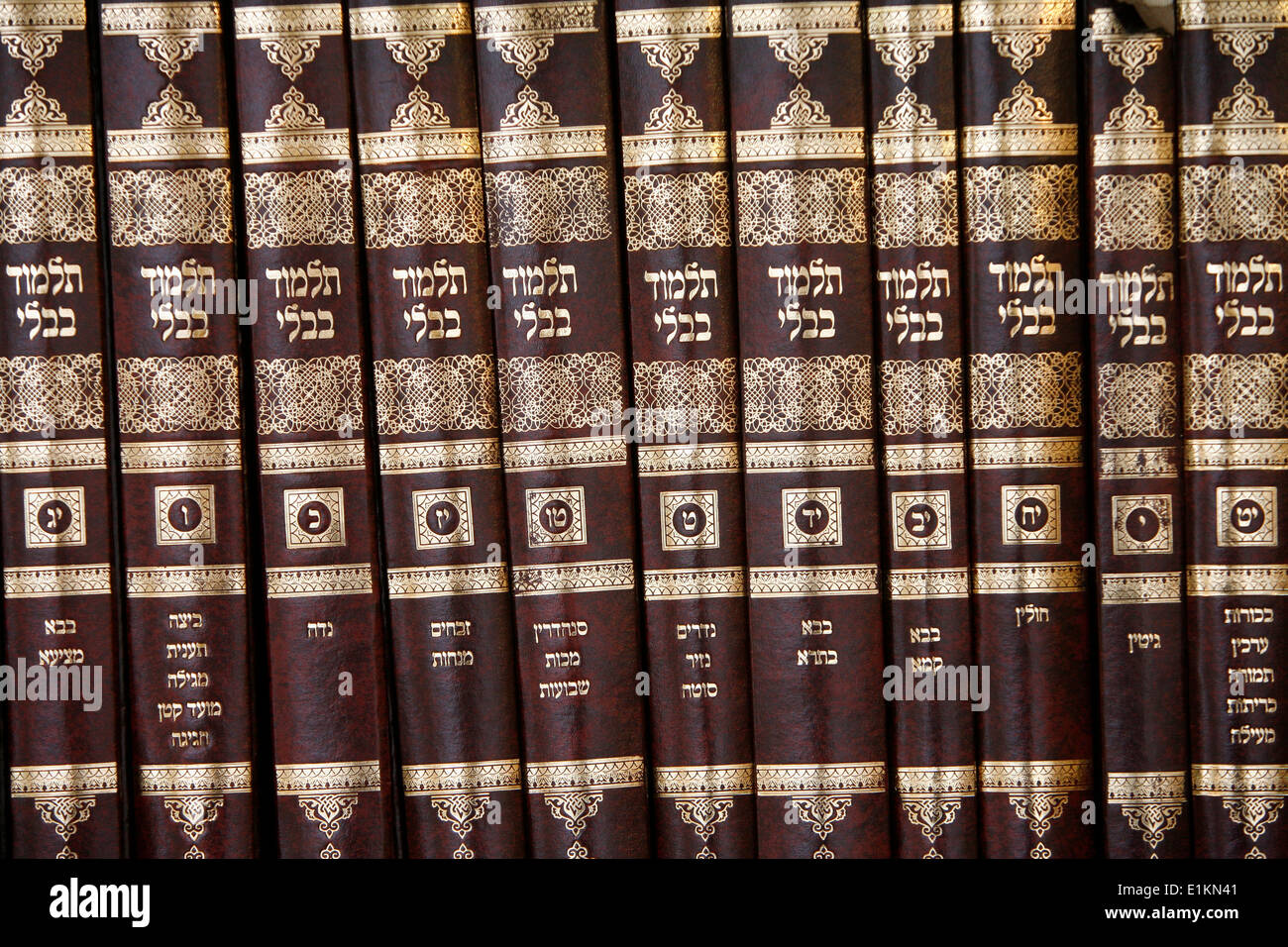 Talmud Stock Photo