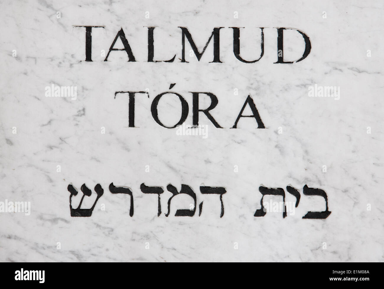 Talmud Tora sign - Stock Image