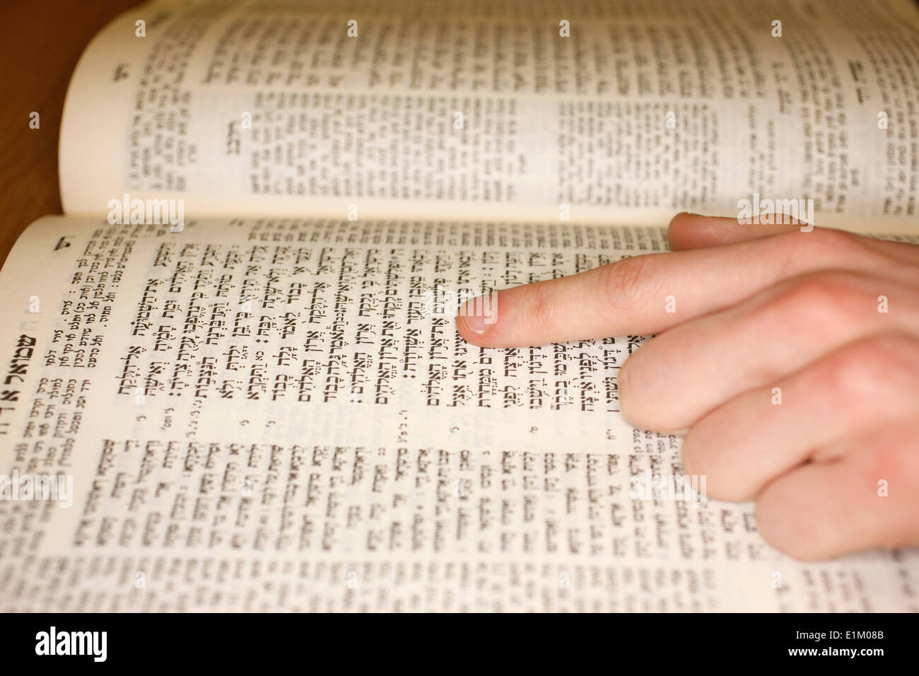 Talmud reading - Stock Image