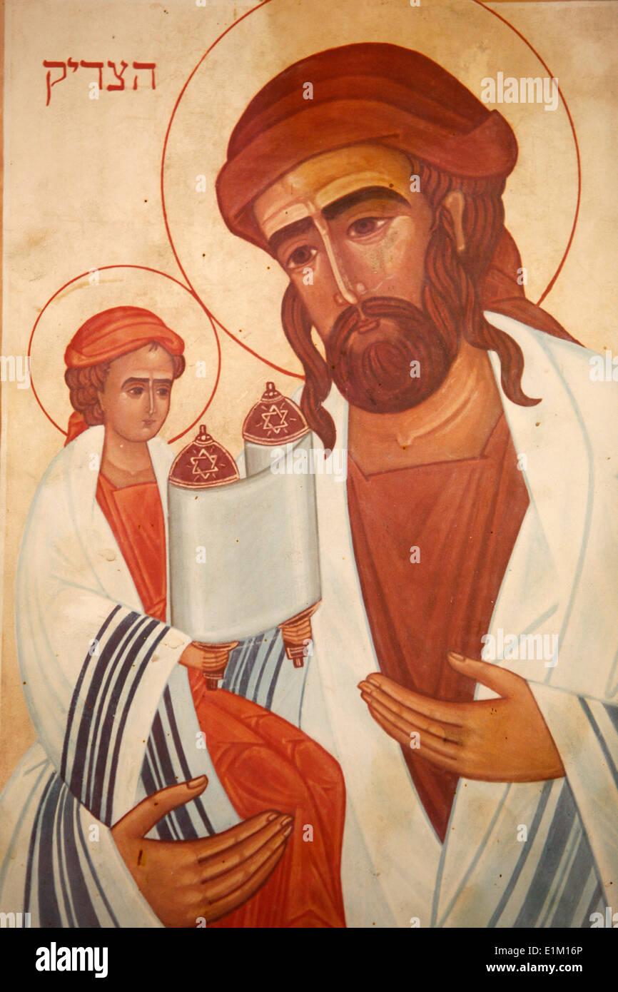 Icon : Jesus as a Jew - Stock Image