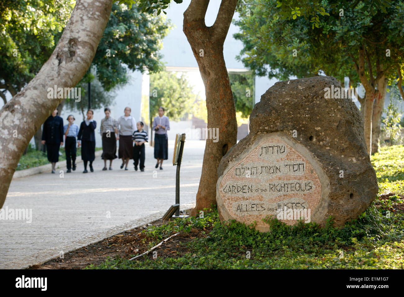 Garden of the righteous at Yad Vashem Holocaust Memorial Museum. - Stock Image