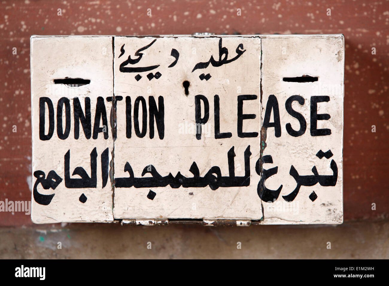 Donation box at Jamma Masjid (Delhi Great Mosque) - Stock Image