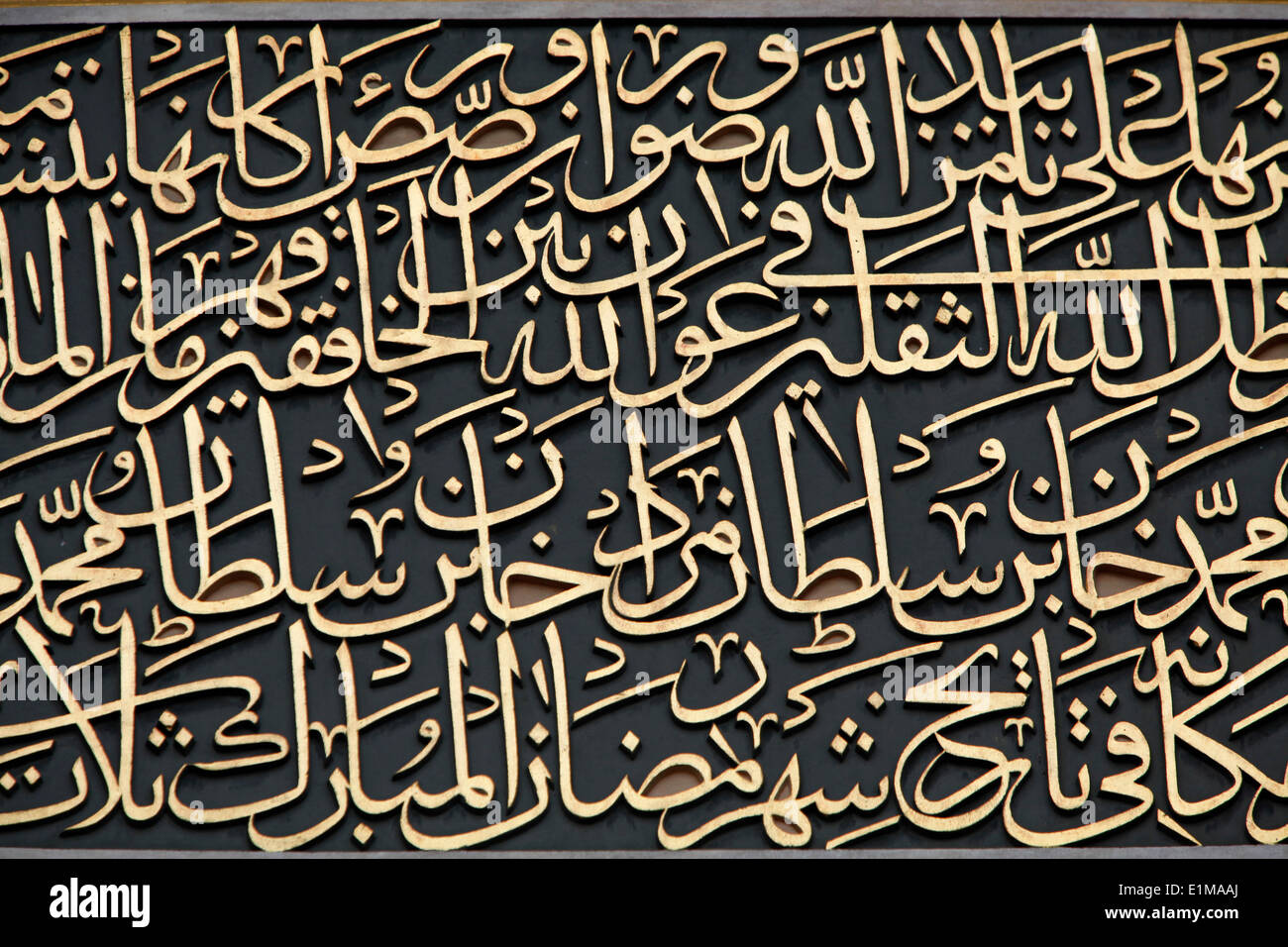 Sculpted islamic calligraphy stock photos sculpted islamic