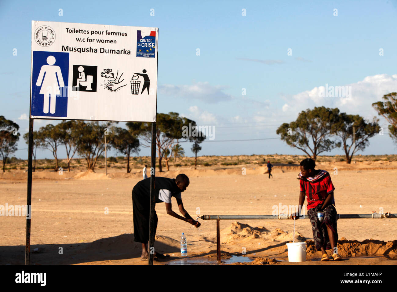 Water supply in Choucha refugee camp - Stock Image