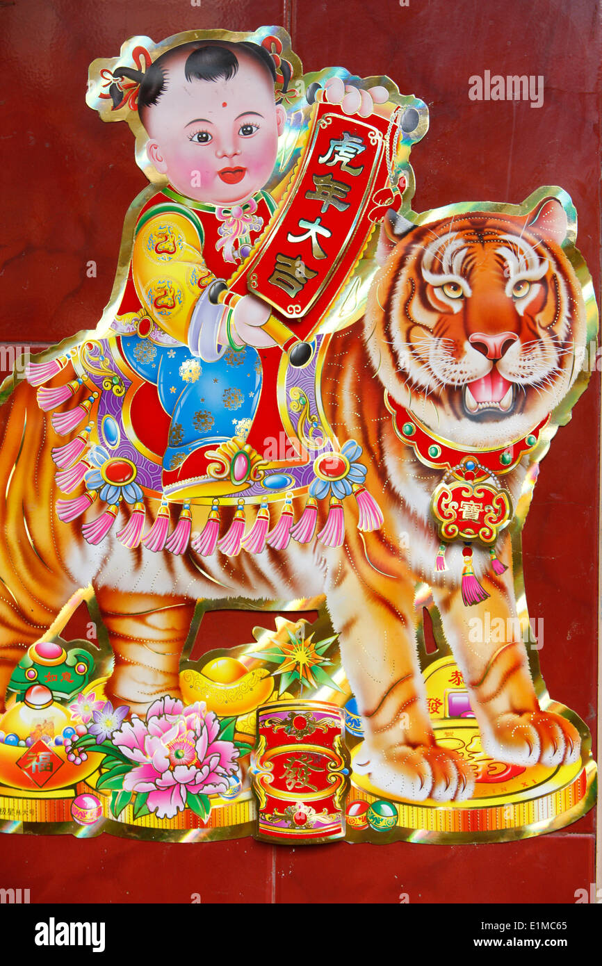 Chinese New Year. Paper tiger decorations in the year of the tiger. - Stock Image