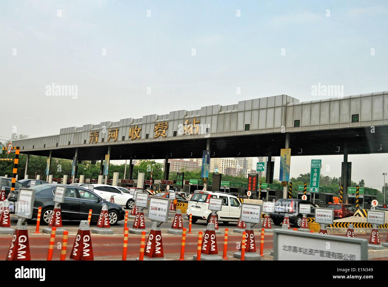 road scene toll gate highway Beijing China - Stock Image