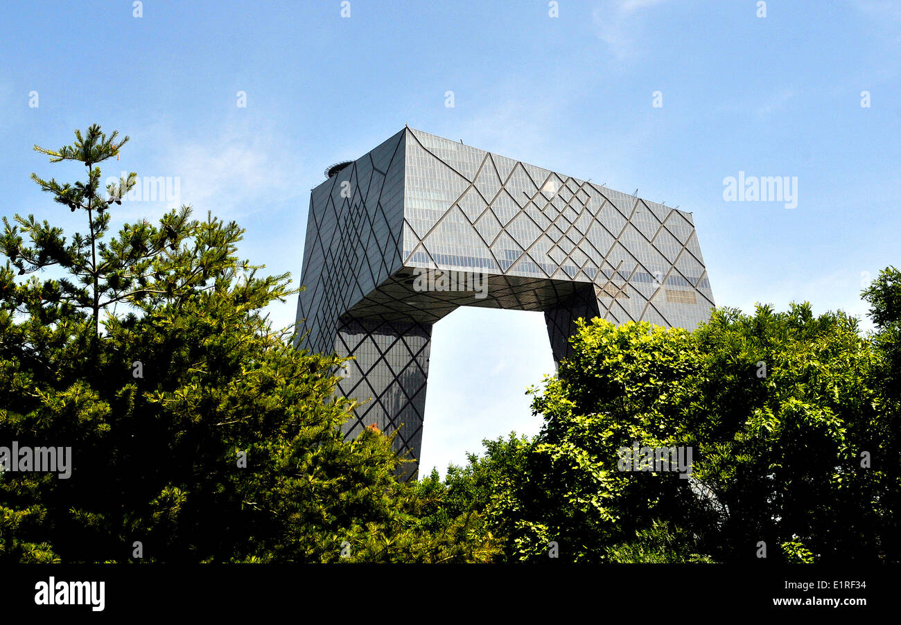 futuristic tower CCTV (China Central Television) headquarters in Beijing - Stock Image